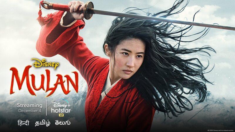 Mulan (2020) in Tamil Telugu Hindi Eng (DD 5.1 Audios) 4K BluRay