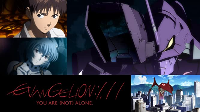 EVANGELION:1.11 YOU ARE (NOT) ALONE. (2007) in Hindi Eng Jap With Tamil & Telugu Subtitles